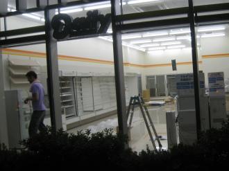 デイリーヤマザキ武蔵小杉南店の店内(2)