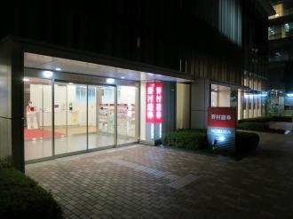 夜間営業中の野村證券武蔵小杉支店
