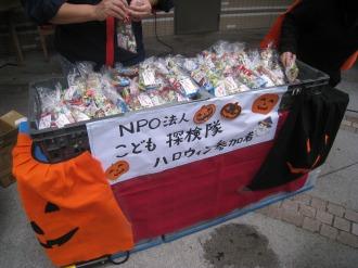 am/pm武蔵小杉駅前店のお菓子