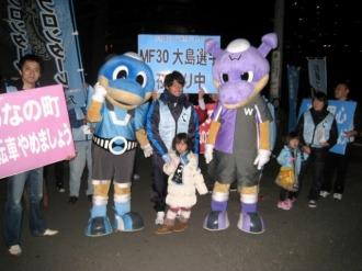 大島選手と一緒の「夜回り」