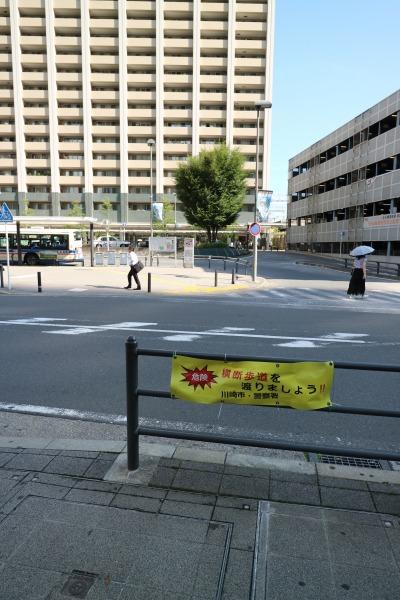 武蔵小杉新駅ロータリー前