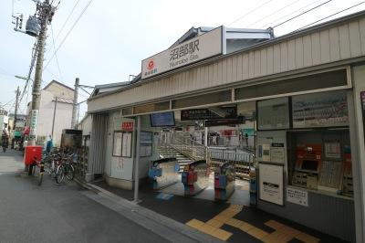 東急沼部駅