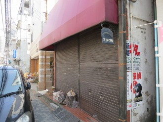 サライ通り商店街「オリーブ亭」