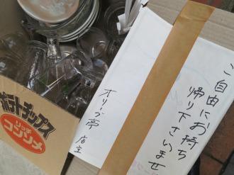 食器等の配布