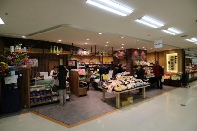 1階の「大野屋商店ビーンズ武蔵中原店」