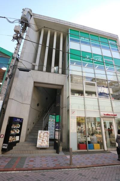 「大戸屋武蔵小杉駅前店」が入居していたビル