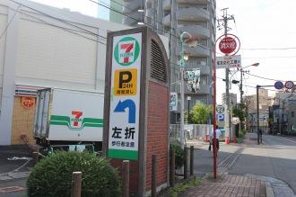 府中街道沿いの「時間貸し駐車場」の看板