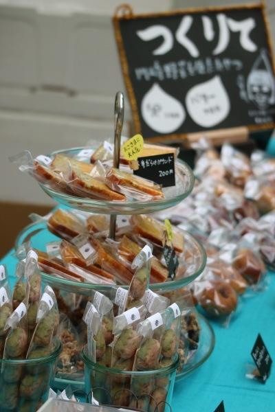 お菓子工房「つくりて」による川崎野菜を使った焼き菓子販売