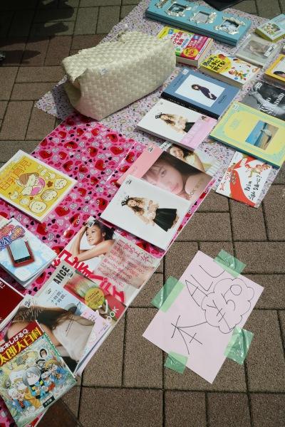 育児関係書籍のチャリティ販売