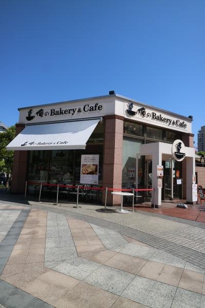 「俺のBakery&Cafe」(恵比寿ガーデンプレイス)
