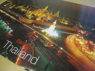 タイからの絵葉書