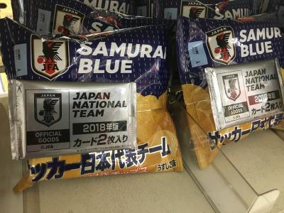 サッカー日本代表チームチップス