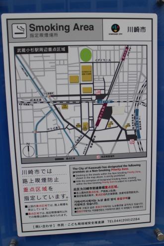 喫煙設備の重点区域マップ