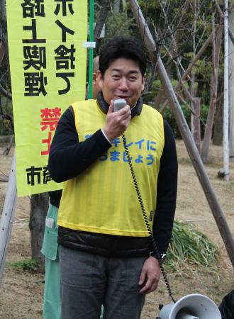 福田市長の挨拶