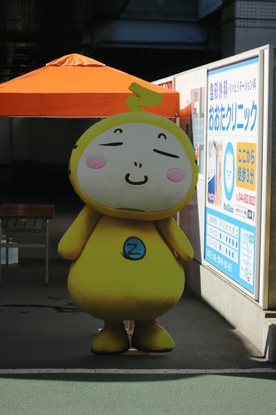 東急元住吉駅前の「おずっちょ」パネル