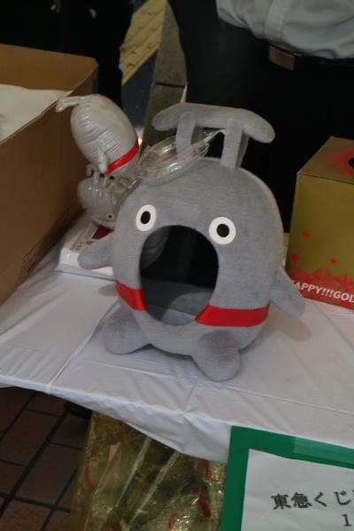 東急元住吉駅の「のるるんグッズ」販売