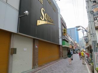 かつての「CLUB SQUARE」