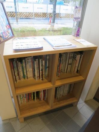 中原市民館の「パパの本棚」