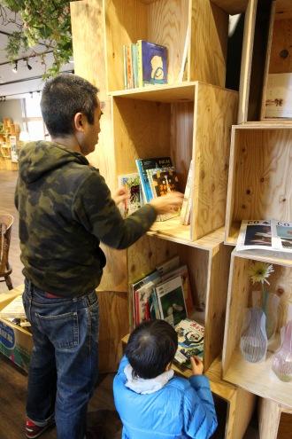 「パパの本棚」移設