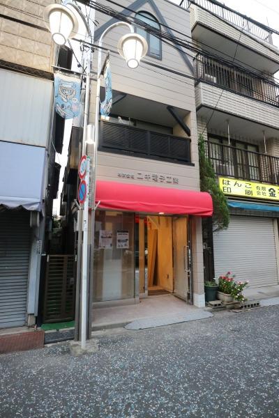 パンと焼き菓子のお店「ぱぱぱぱーん(Papapapa-n)」の出店予定地
