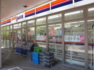 am/pm武蔵小杉駅前店