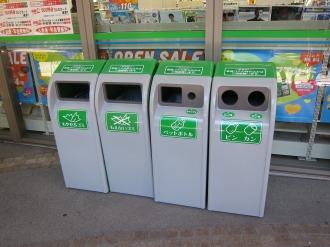 店頭のゴミ箱