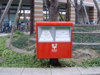 パークシティ武蔵小杉ミッドスカイタワー前の郵便ポスト