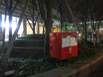 郵便ポストと周辺の公開空地