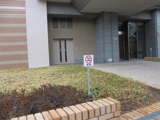 エントランス付近の禁煙標示塔