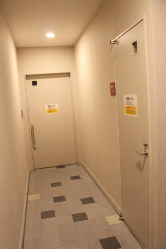 「防災対応トイレ」