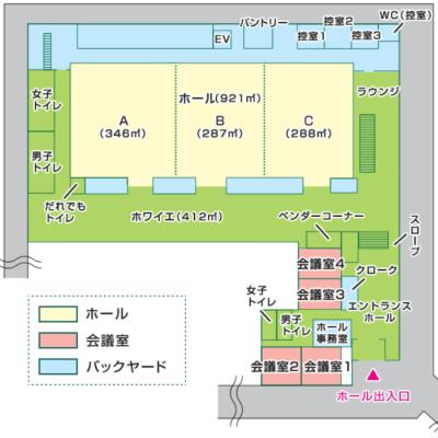 川崎市コンベンションセンターのフロアマップ