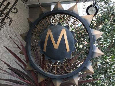 「モンサンクレール」の看板