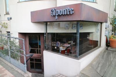 恵比寿の「APONTE」