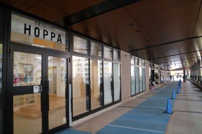 「HOPPAパークシティ武蔵小杉」