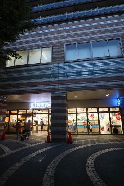 ピカール武蔵小杉店