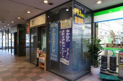 「コスギスイッチON!」の収録が行われる武蔵小杉タワープレイスのスタジオ