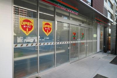 1階の「セブンイレブン川崎武蔵小杉新南口店」