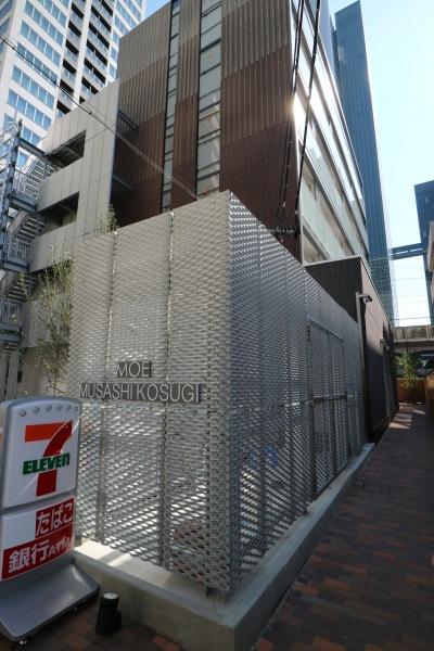 賃貸住宅「MOE武蔵小杉」のエントランス