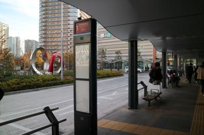 武蔵小杉駅東口駅前広場の臨港バスのバス停