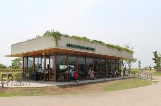 スターバックスコーヒー二子玉川公園店