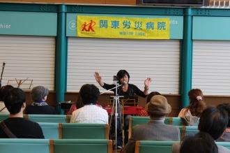 病院祭コンサート