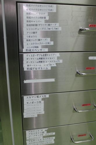 収納のネームラベル