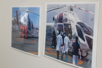 ヘリコプター到着の写真