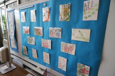 日本絵手紙協会ボランティア部の展示