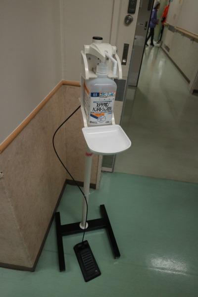 手術室見学前の消毒