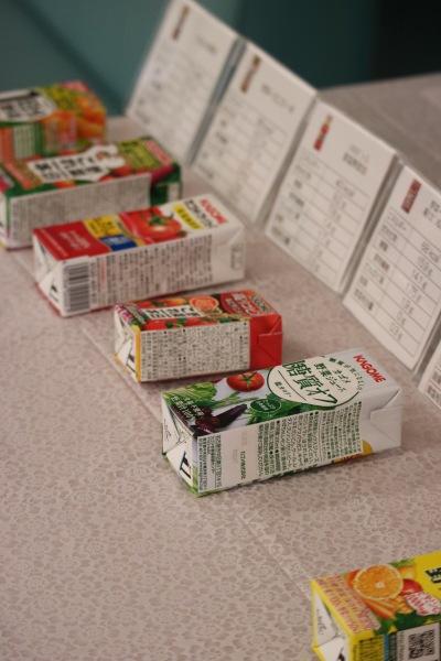 野菜ジュースの成分チェック