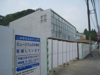 工事中の藤子・F・不二雄ミュージアム