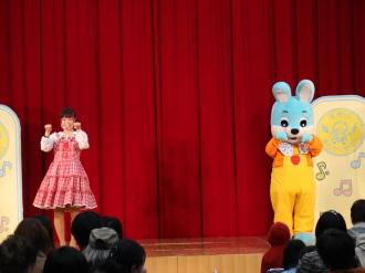 総合自治会館ホール「うたのおねえさんとうさぎちゃんのワクワクコンサート」