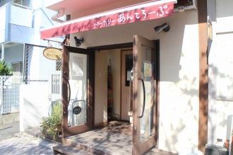 3月31日閉店「ベーカリー あんてろーぷ」