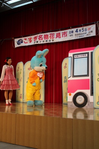 「武蔵小杉駅前」のバス
